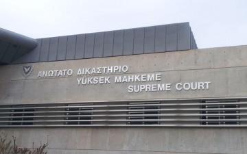 Ανώτατο Δικαστήριο