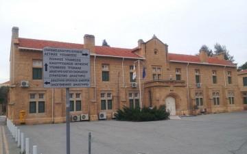Δικαστήριο Λευκωσία